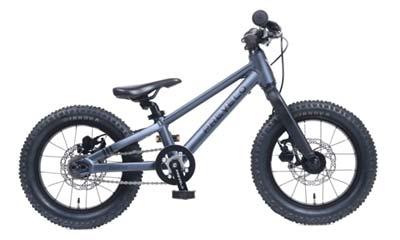 prevelo zulu one kids mountain bike gift